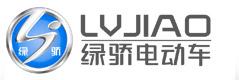 台州市绿骄车业有限公司